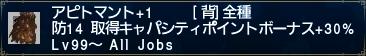 f:id:from20020516:20161109201637j:plain