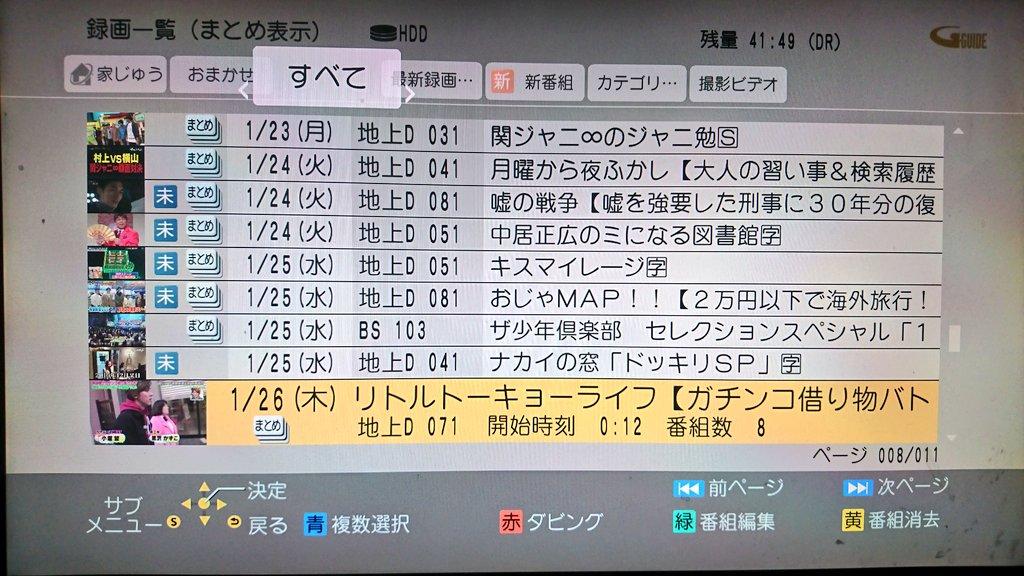 f:id:from927chan:20170129160648j:plain