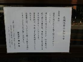 イメージ 75