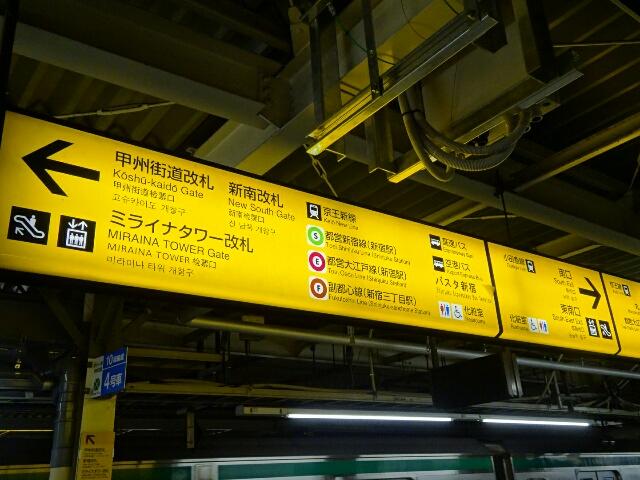 マルシェ 渋谷 ミネラル