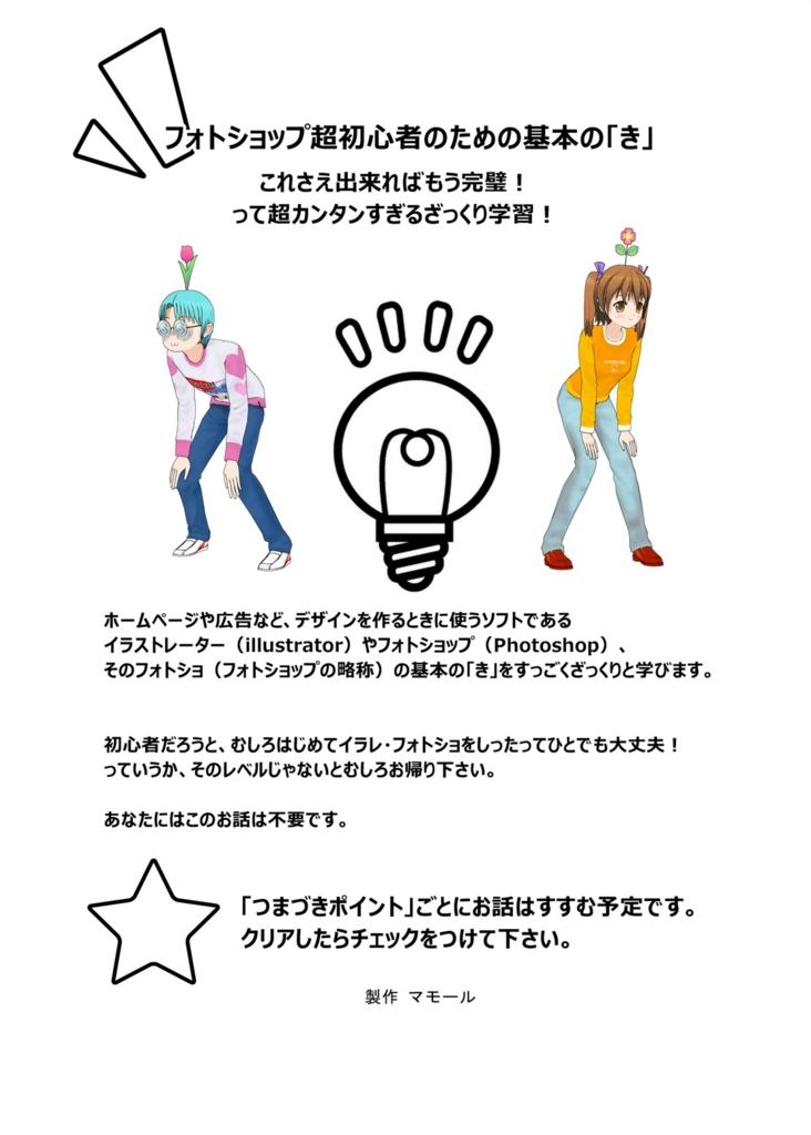 f:id:fromkishibe:20160224192519j:plain