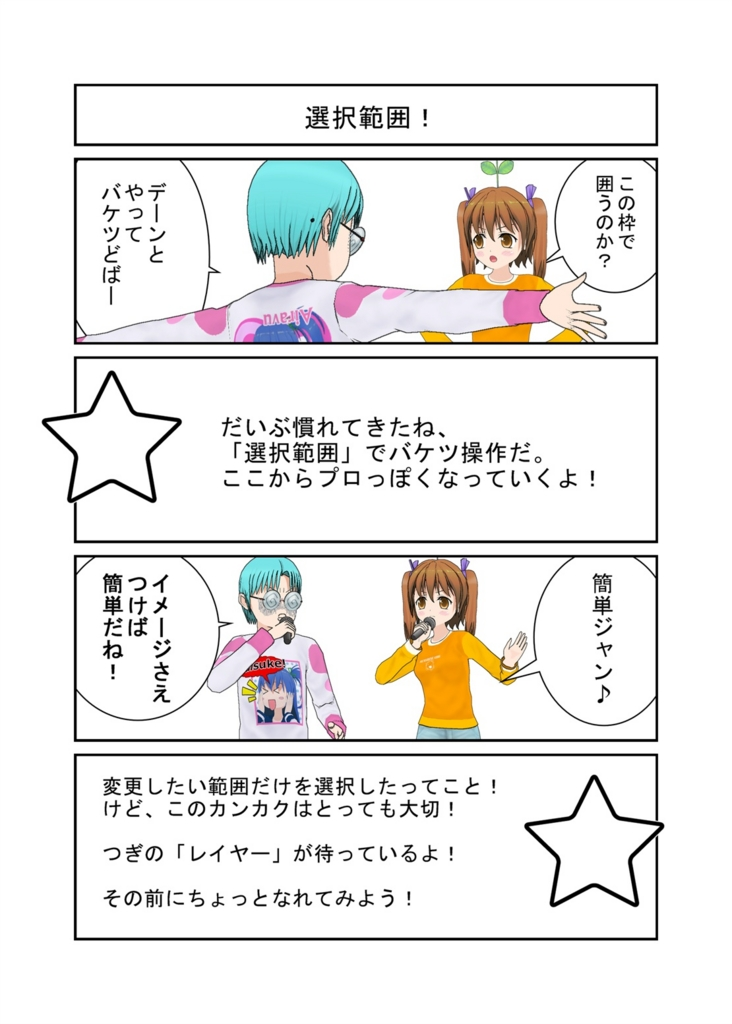 f:id:fromkishibe:20160224193043j:plain