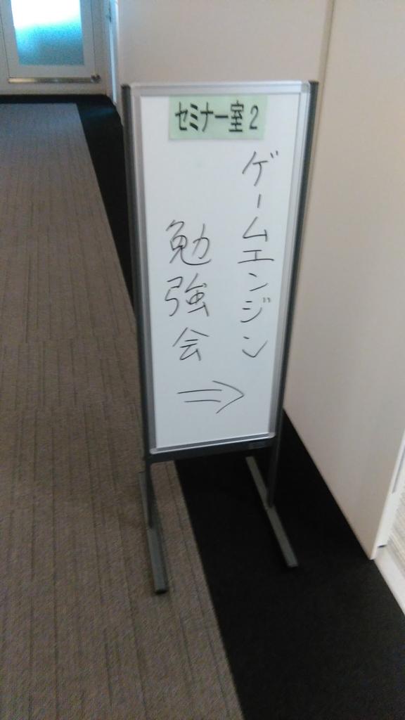 f:id:fromkishibe:20160302014516j:plain