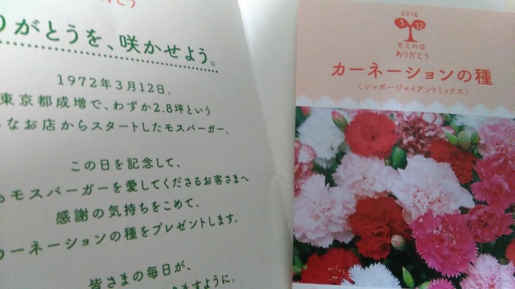 f:id:fromkishibe:20160312084232j:plain