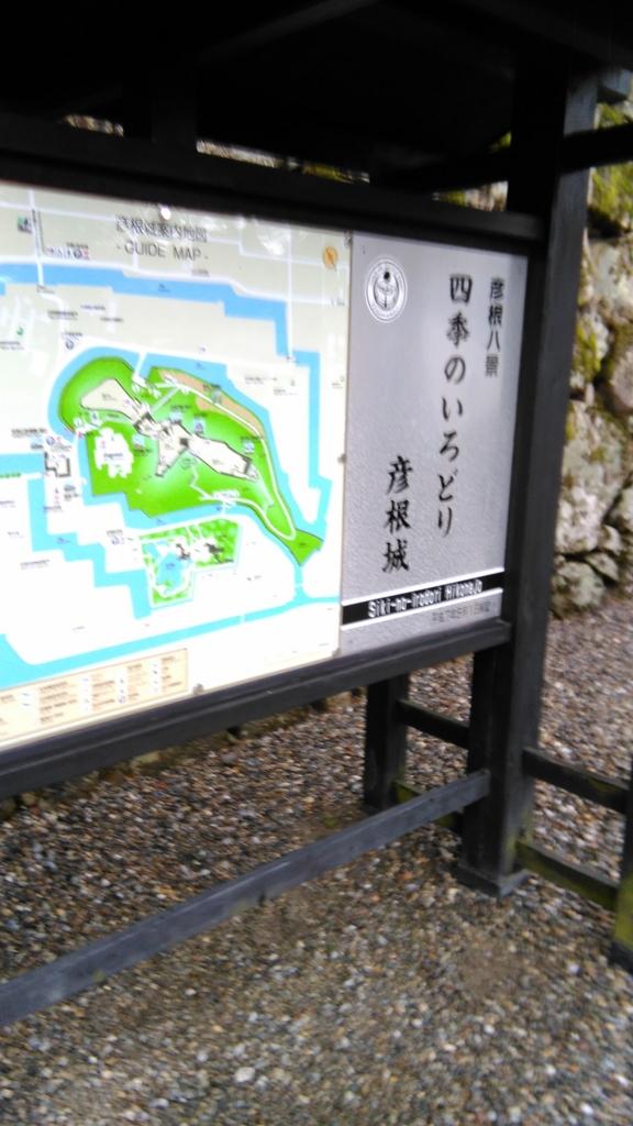 f:id:fromkishibe:20160315111122j:plain