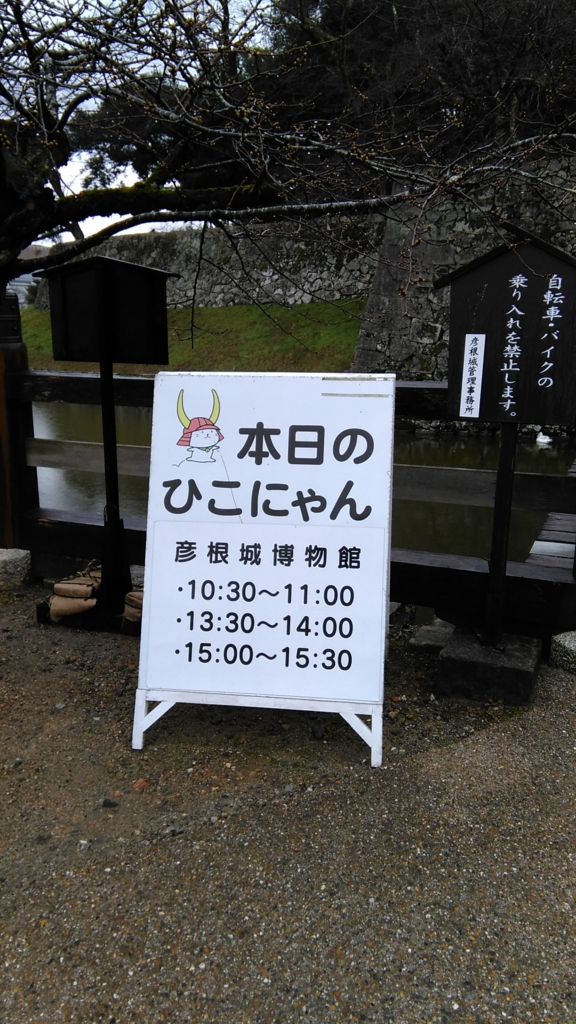 f:id:fromkishibe:20160316123911j:plain