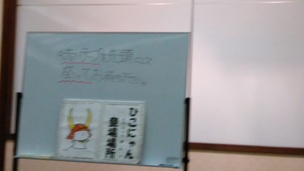 f:id:fromkishibe:20160316125305j:plain