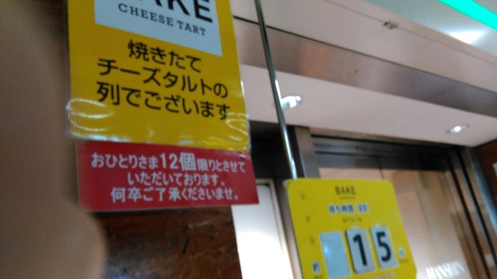 f:id:fromkishibe:20160320211524j:plain