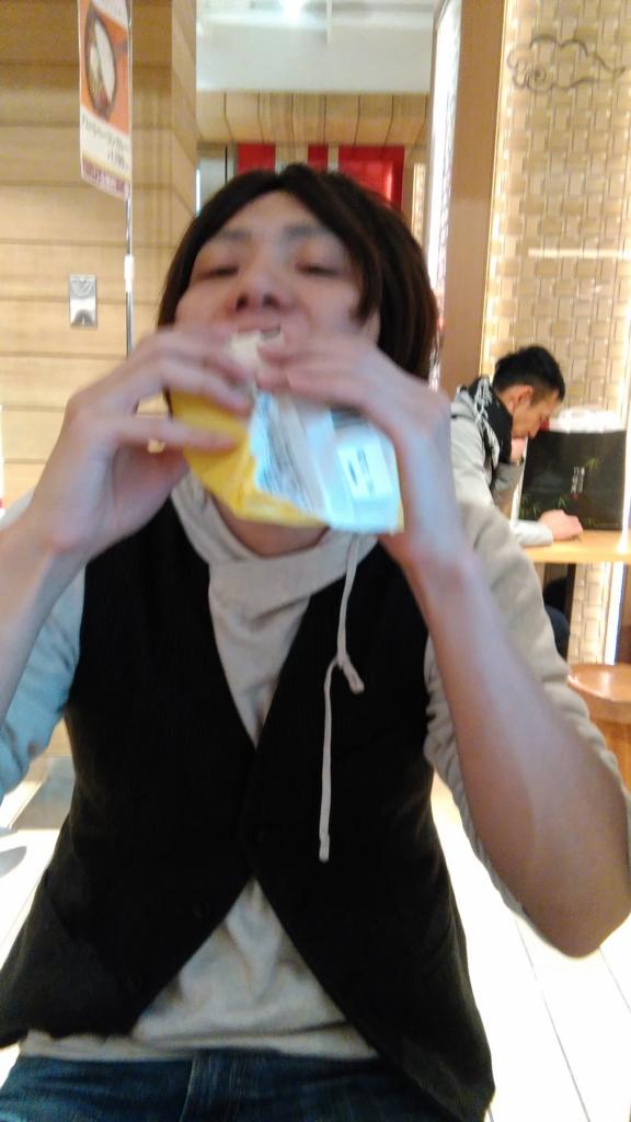 f:id:fromkishibe:20160327001156j:plain