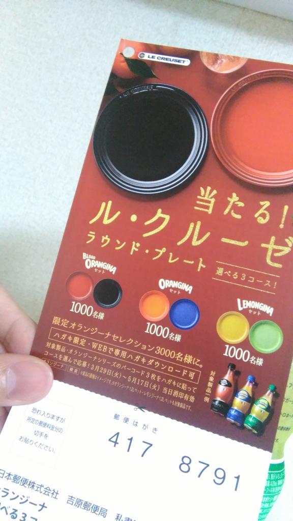 f:id:fromkishibe:20160404211900j:plain