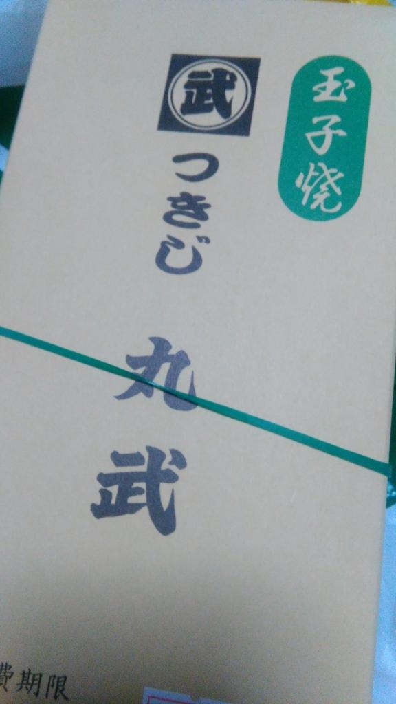 f:id:fromkishibe:20160410021918j:plain