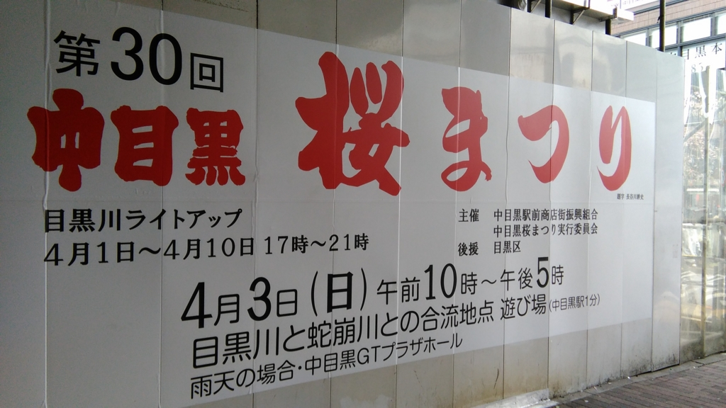 f:id:fromkishibe:20160410023006j:plain