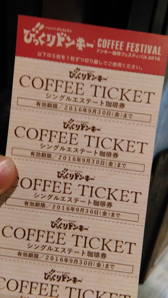f:id:fromkishibe:20160410031511j:plain