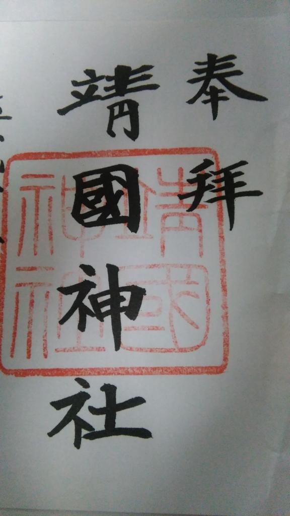 f:id:fromkishibe:20160414010823j:plain