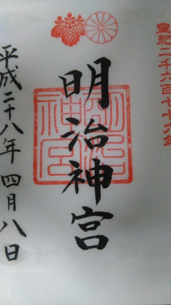f:id:fromkishibe:20160414013217j:plain