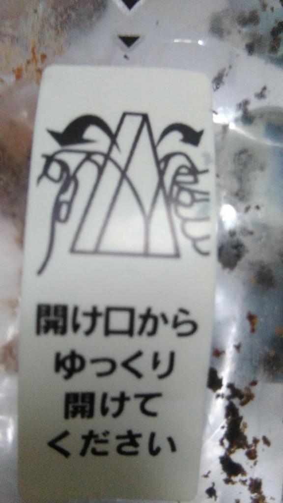 f:id:fromkishibe:20160420192625j:plain