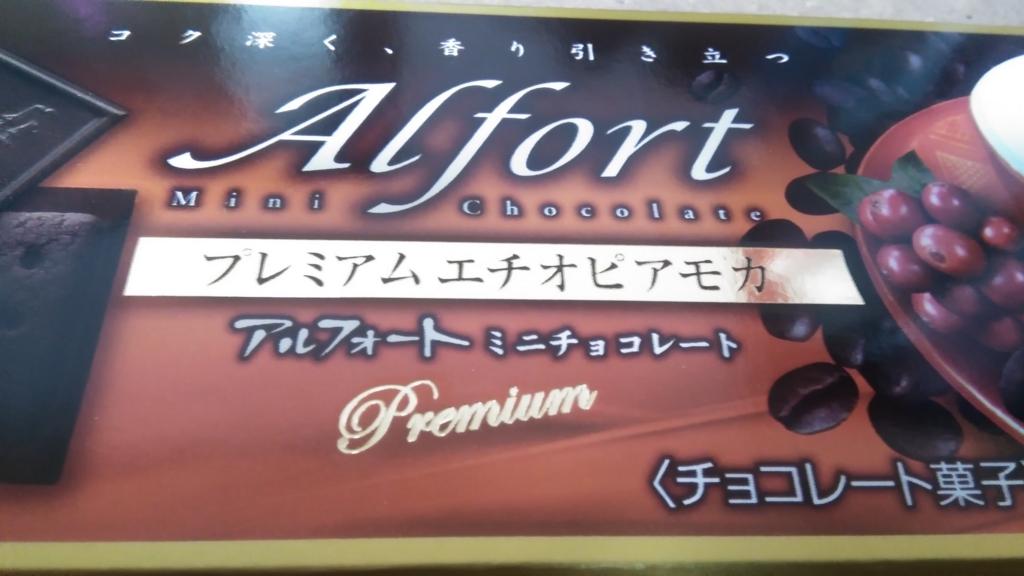 f:id:fromkishibe:20160425023323j:plain
