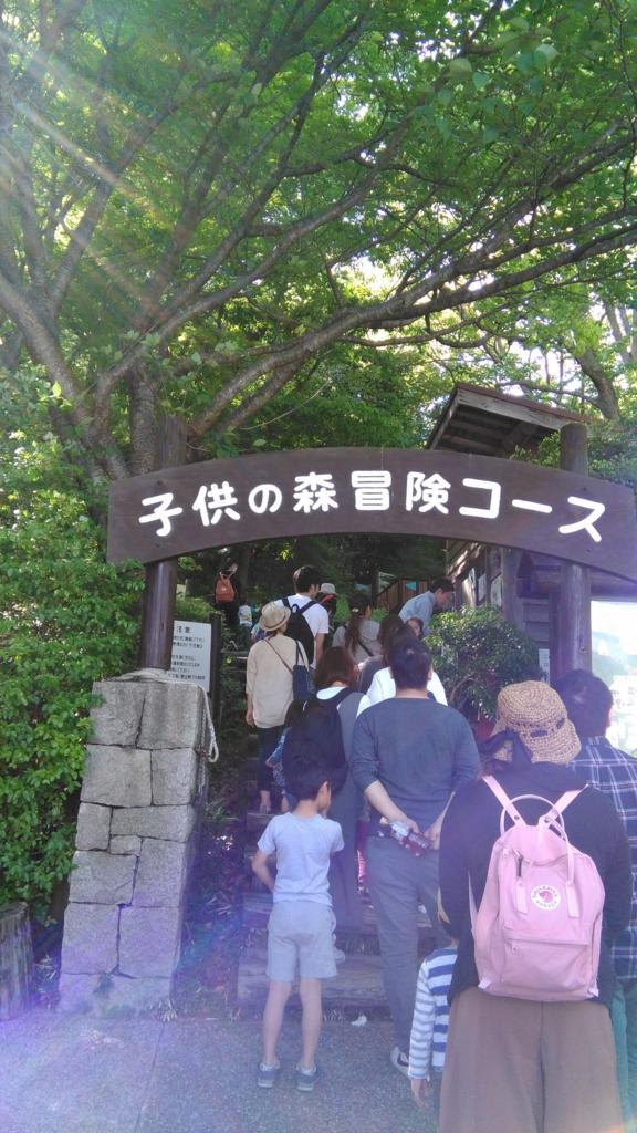 f:id:fromkishibe:20160506113300j:plain