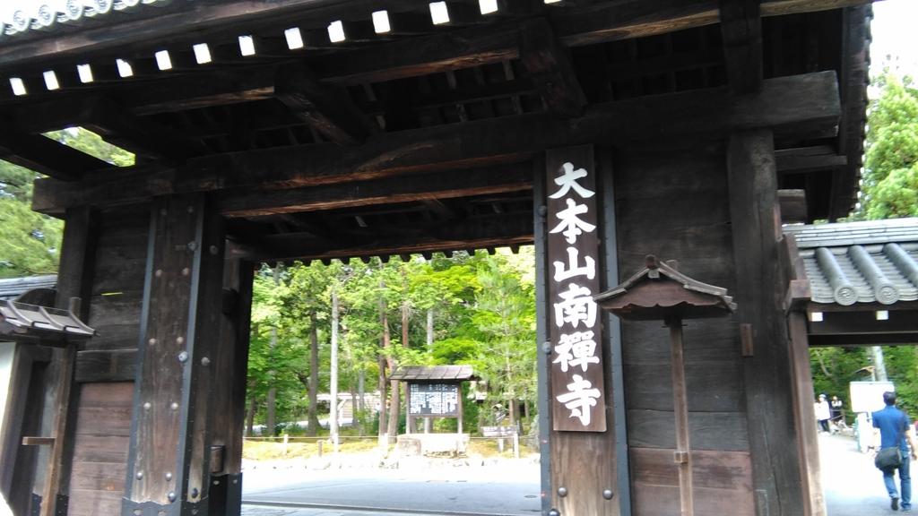 f:id:fromkishibe:20160608135425j:plain
