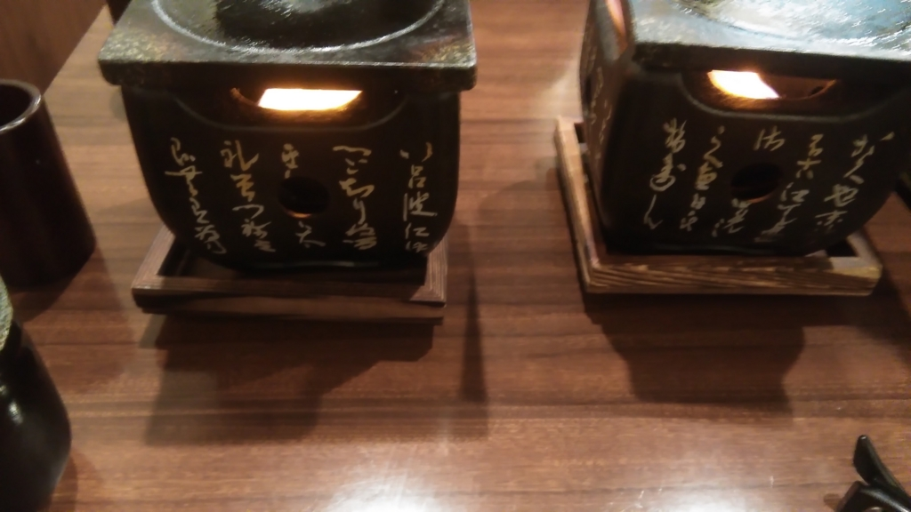 f:id:fromkishibe:20160620192229j:plain