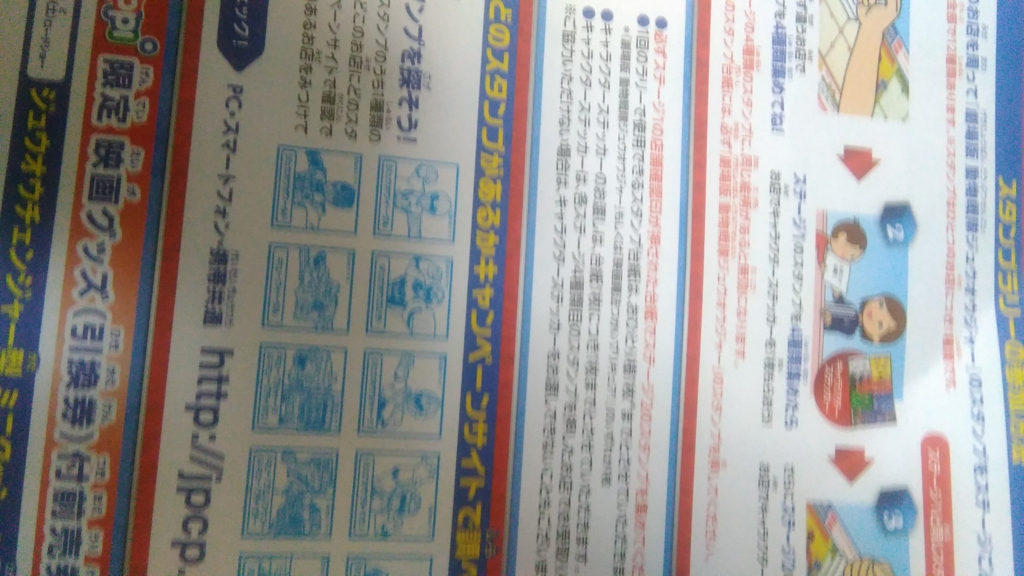 f:id:fromkishibe:20160721011704j:plain