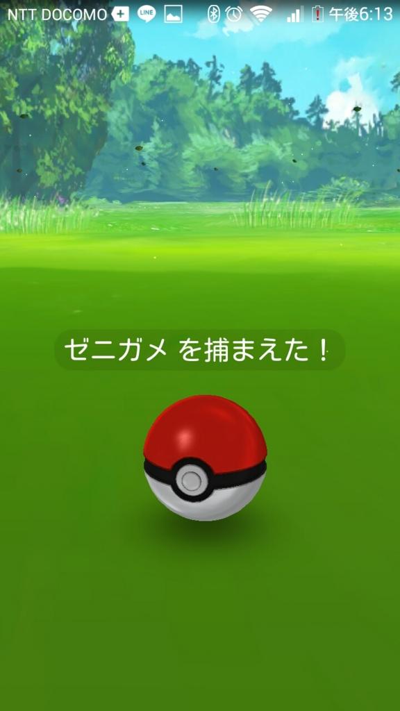 f:id:fromkishibe:20160722182026j:plain