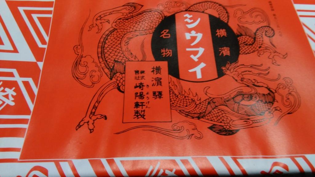 f:id:fromkishibe:20160802061250j:plain