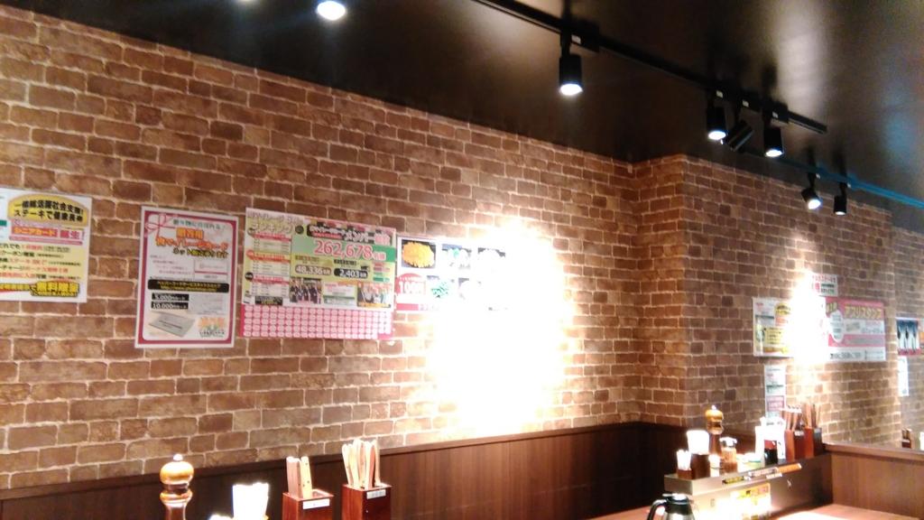 f:id:fromkishibe:20160805131524j:plain