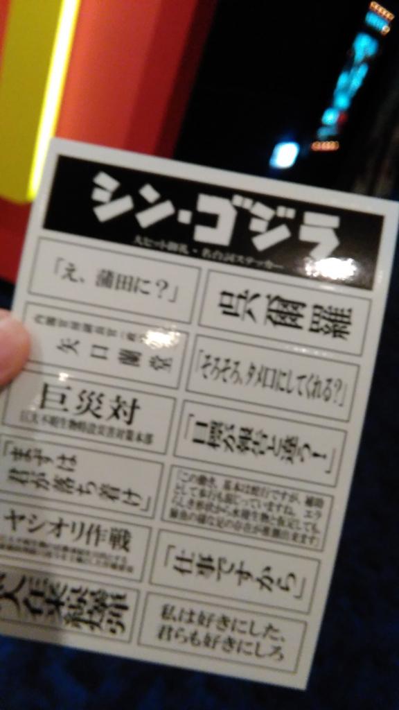 f:id:fromkishibe:20161001203821j:plain