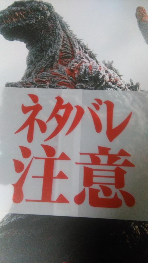 f:id:fromkishibe:20161001205218j:plain