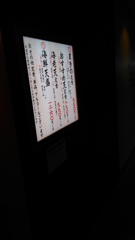 f:id:fromkishibe:20161101014915j:plain