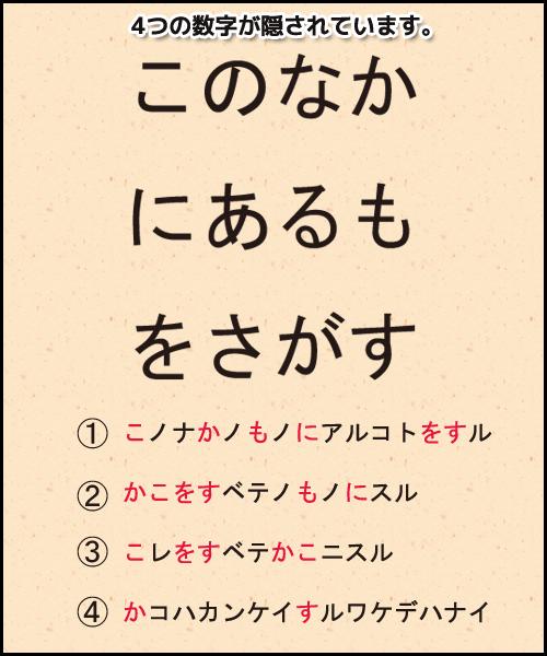 f:id:fromkishibe:20161104222143p:plain