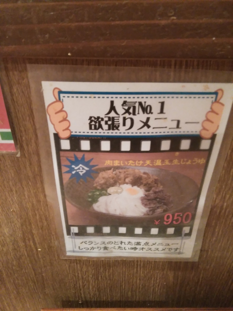 f:id:fromkishibe:20161105230542j:plain