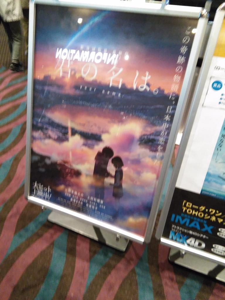 f:id:fromkishibe:20161203154222j:plain