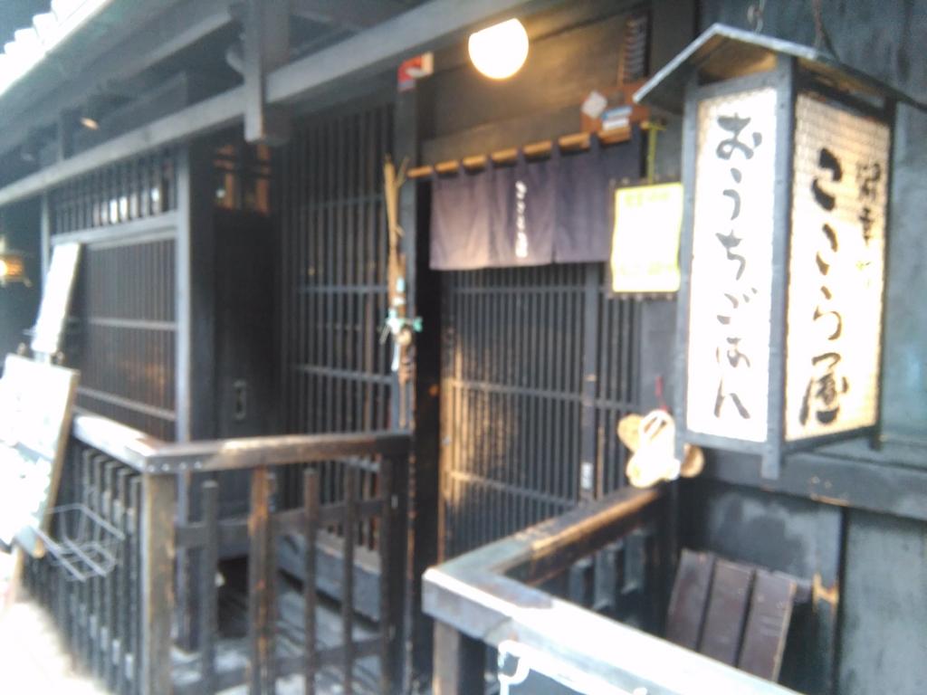 f:id:fromkishibe:20161204094834j:plain