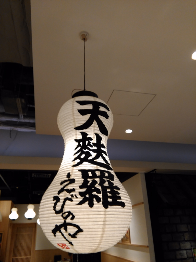 f:id:fromkishibe:20161210141745j:plain