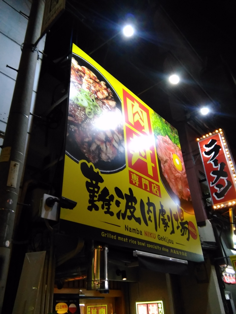 f:id:fromkishibe:20161216115928j:plain