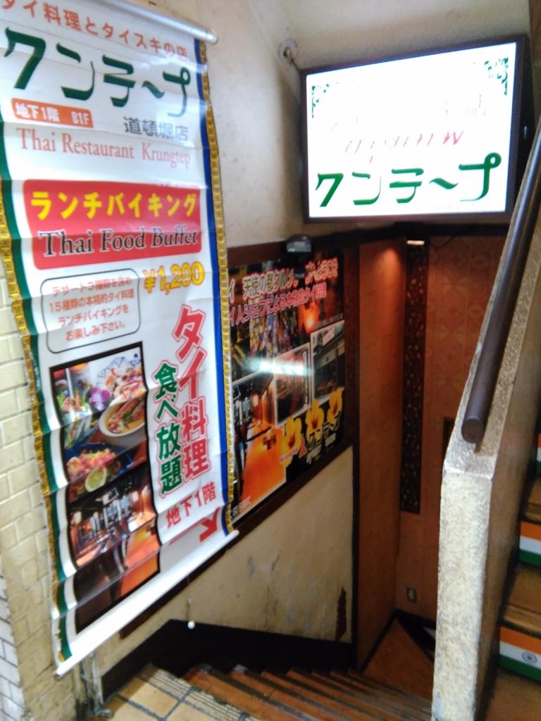 f:id:fromkishibe:20170108093217j:plain
