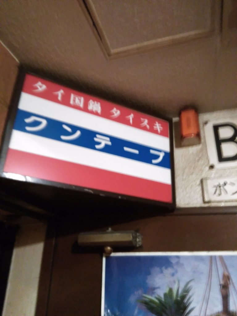 f:id:fromkishibe:20170108093403j:plain