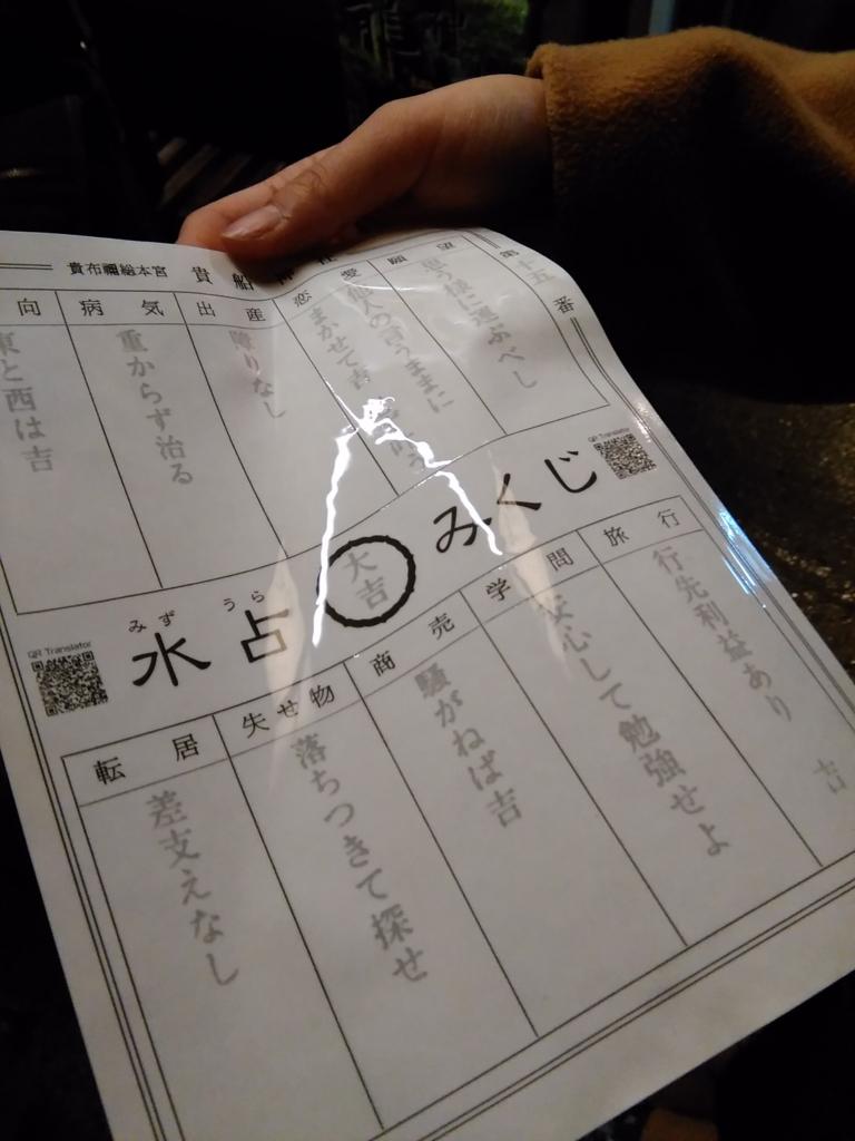 f:id:fromkishibe:20170116003314j:plain