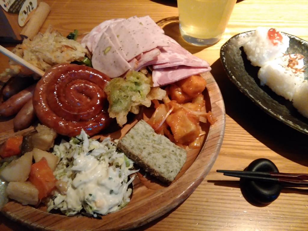 f:id:fromkishibe:20170117181739j:plain