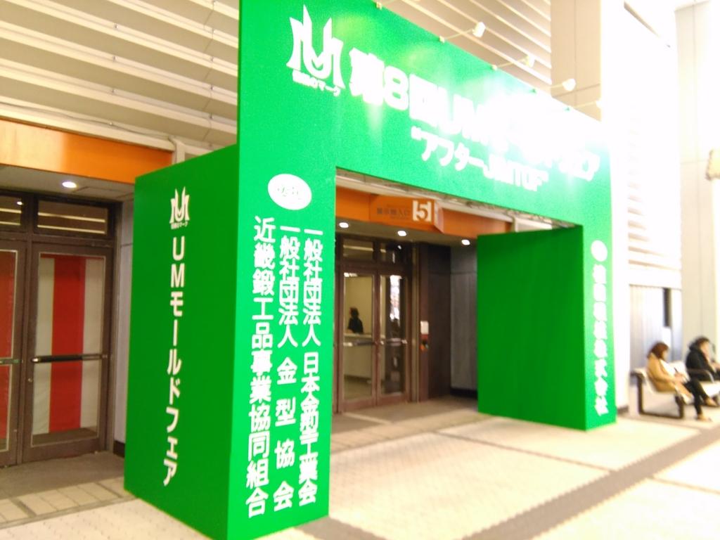 f:id:fromkishibe:20170204064049j:plain