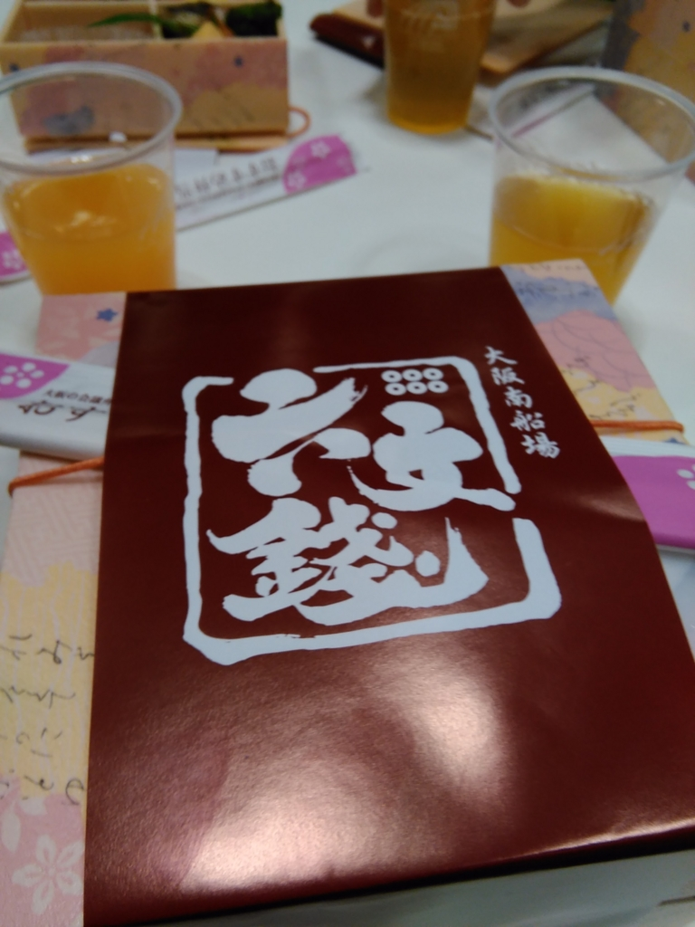 f:id:fromkishibe:20170204064708j:plain