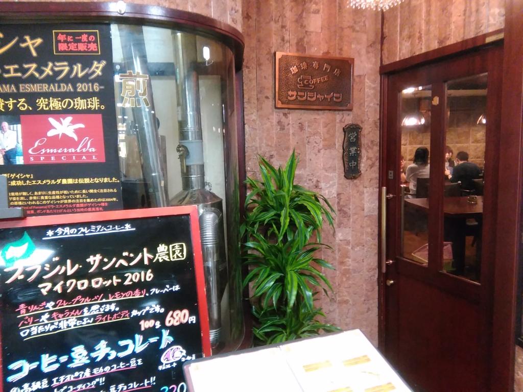f:id:fromkishibe:20170210171001j:plain