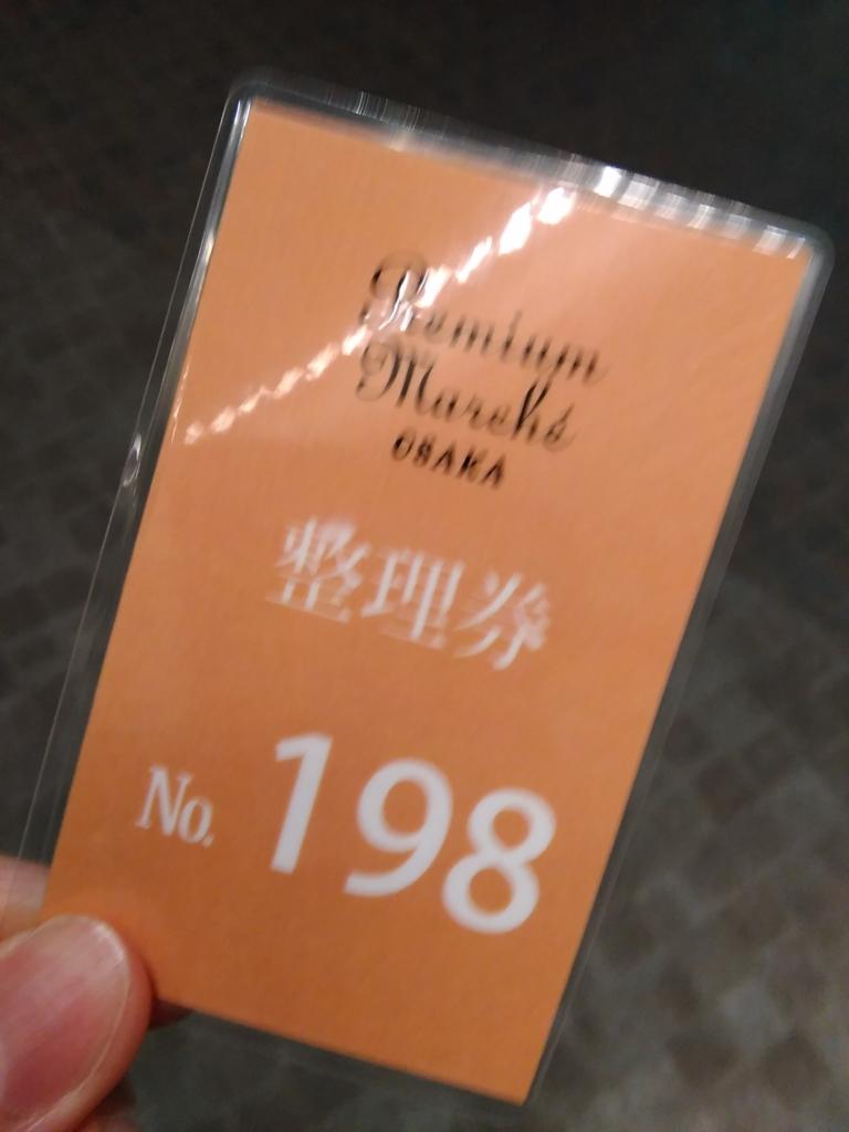 f:id:fromkishibe:20170306112509j:plain