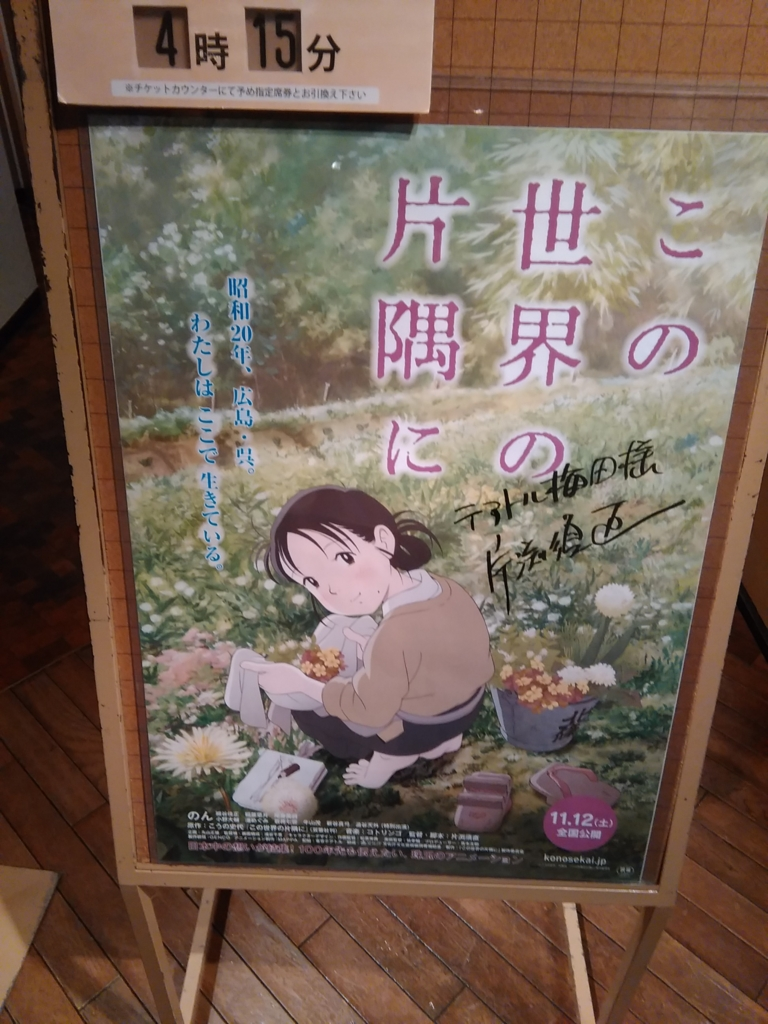 f:id:fromkishibe:20170402002240j:plain