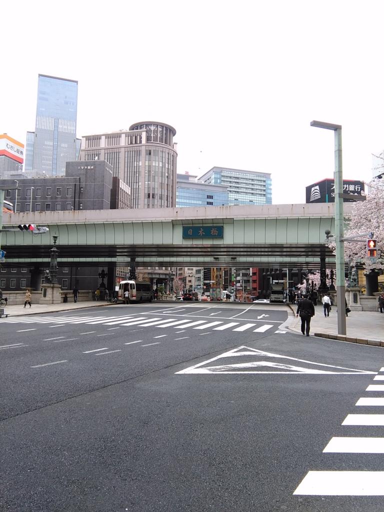 f:id:fromkishibe:20170409201838j:plain