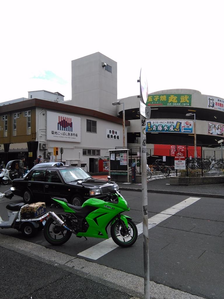 f:id:fromkishibe:20170409202158j:plain