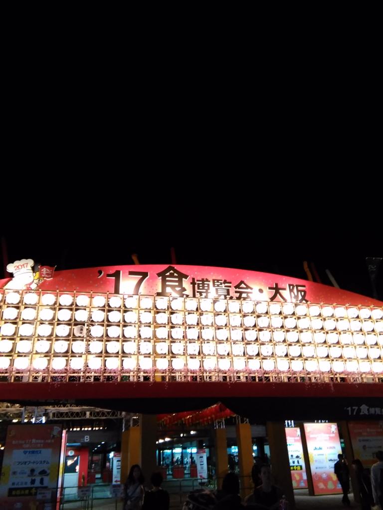 f:id:fromkishibe:20170506194006j:plain