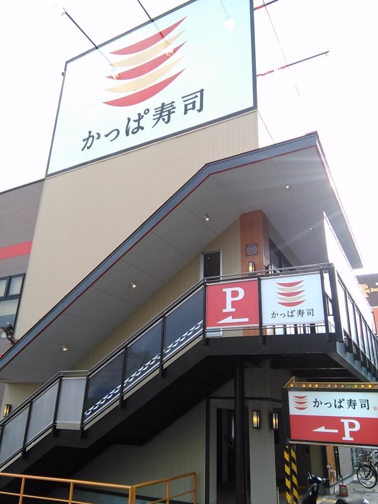 f:id:fromkishibe:20170714220527j:plain